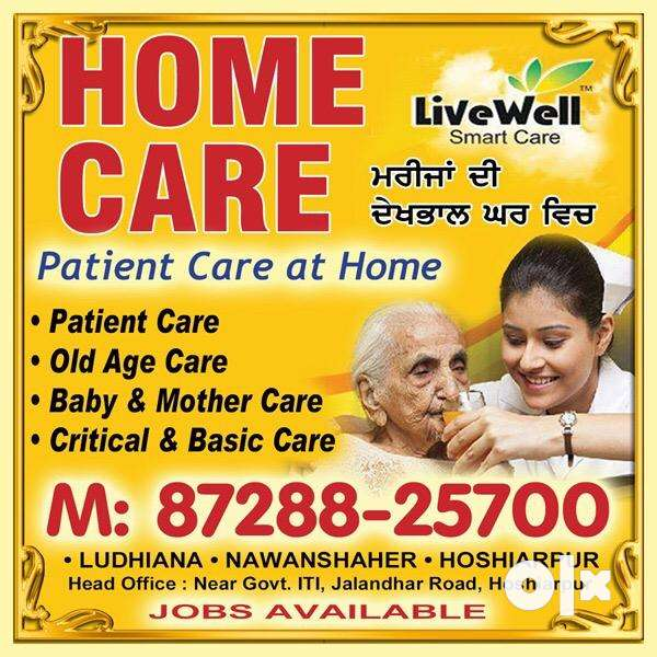 Patient care at home 0