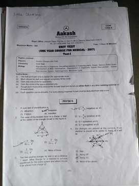 Aakash Test Series for AIIMS & AIPMT and ALLEN DLP question paper