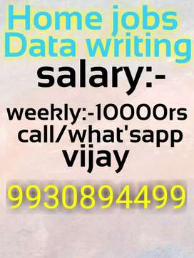 MOST APPORTUNITY GOOD HAND WRITING GOOD EARNING WEEKLY SALLERY 10000