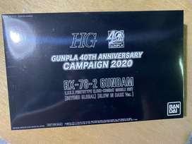 Gundam rx 78 2 glow in the dark edition