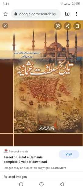 Tareekh Saltanat Usmania Book  By Dr M UZair