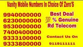 Vanity mobile numbers