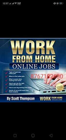 Earn money from data entry work at home