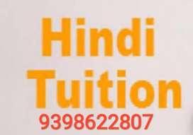 Hindi Tution