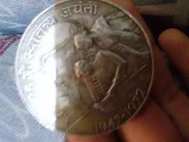 Coin 1947 precious coin