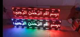 Led Advertisement boards