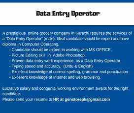 Data Entry Operator Cum Graphics Designer