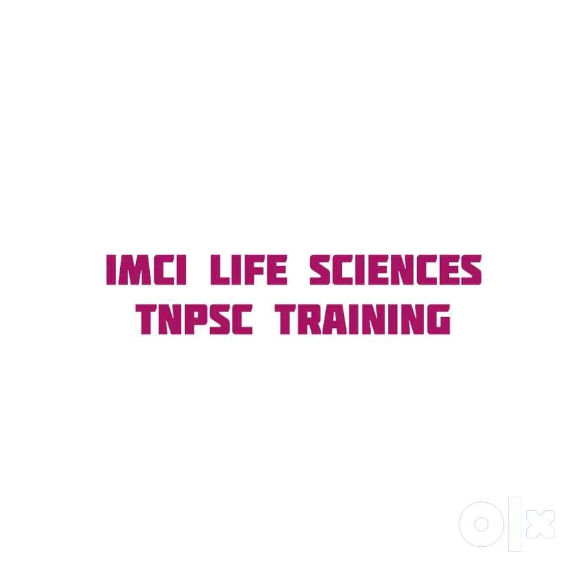 Need TNPSC trainer