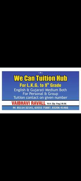 We Can Tuition Hub