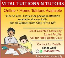 Home tuitions and tutors- home and online