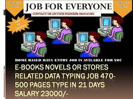 E-books typing job maximize their earnings up to 25,000 Rs++ per month
