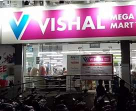 Supervisor required in shopping mall vishal mega mart