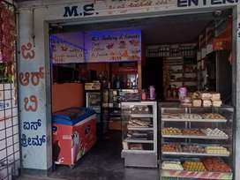 Bakery  for sell
