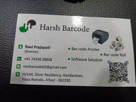 Harsh barcode