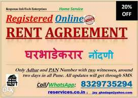 Rent Agreement in 2000