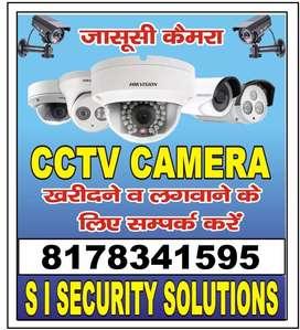 New cctv camera setup