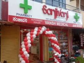 Job@Sanjivani Pharmacy job vacancy permanent position at Rajarhat