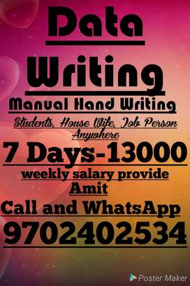 Home Job Good Earning support family Weekly 13000