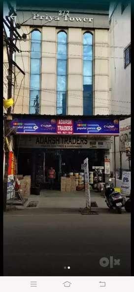 Tatyapara front of obc bank raipur