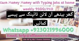 Give yourself a chance and Earn Smart Money with Online Typing Jobs