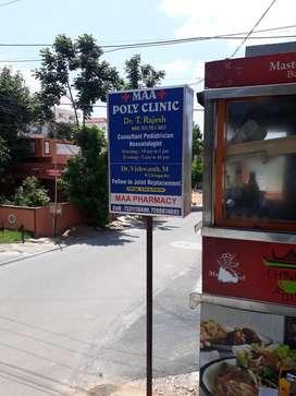 Maa Pharmacy and Poly Clinic