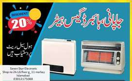 Hybrid heater discount offer fully automatic with warranty