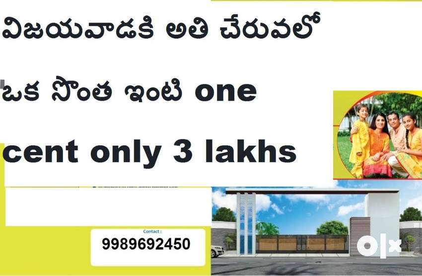cost effective sites for sale at jakkampudi besidses plots 0