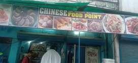 Chinese food ke liye Chahiye Cook ki need h