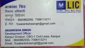 Insurance Advisor at LIC of India (LIFE INSURANCE CORPORATION OF INDIA