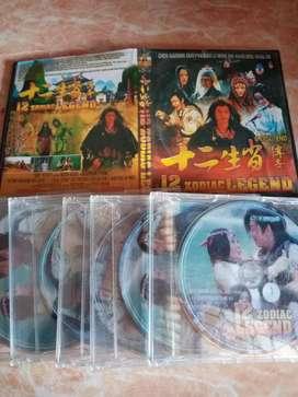 Jual kaset DVD 12 Zodiac Legend