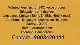 Domestic Voice Process