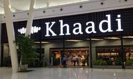 Sweaper Staff Required for Khaadi Branch in Islamabad