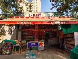 Commerical shop double