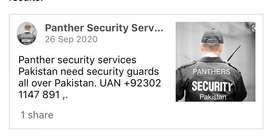 Security guard jobs in a multinational company