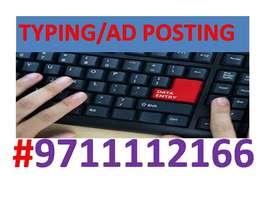 Offline Data Entry Job, part-time job,typing Copy Paste Job