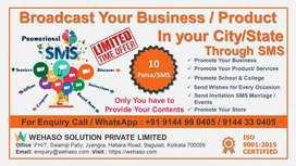 Broadcast Your Business / Product through SMS in Your City or State