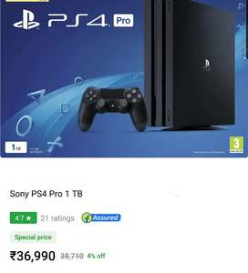 PlayStation 4 Pro 1 TB/ 2 months old