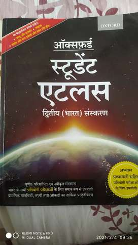 Oxford atlas in hindi for upsc