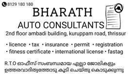 BHARATH AUTOCONSULTANTS