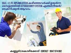 Cctv technician training course and job