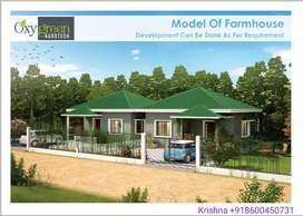 Teak Farm House, with 70% profit share from teak cultivation