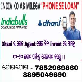 Indiabulls Dhani loan finance Agent