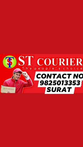 DELIVERY / COURIER BOY REQUIRED