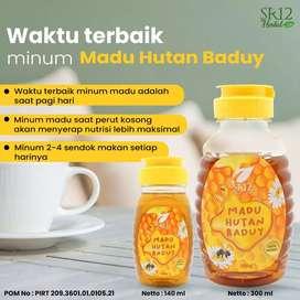 MADU HUTAN BADUY SR12 - 140gr / NO COD