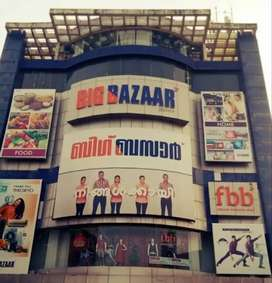 Dear candidate hiring for Sales & Helper big Bazaar