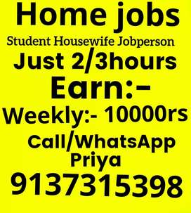 Simple part time home Based Job
