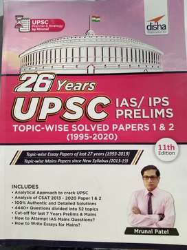 UPSC IAS/IPS PRELIMS solved papers (1995-2020)