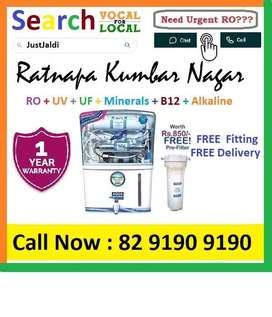 Ratn AquaGrand RO Water Purifier Water Filter AC dth bed car TV AquaGr