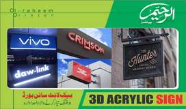 3D front facade sign boards, lighting letters sign boards