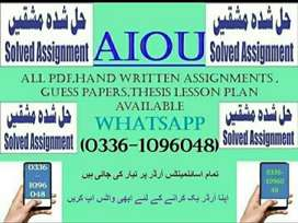 Home Tuition available for girls